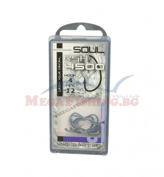 Риболовни куки RSH 4500 - Soul
