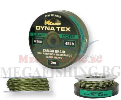 Лидкор KKarp DYNA TEX LEAD CORE WEED 5м
