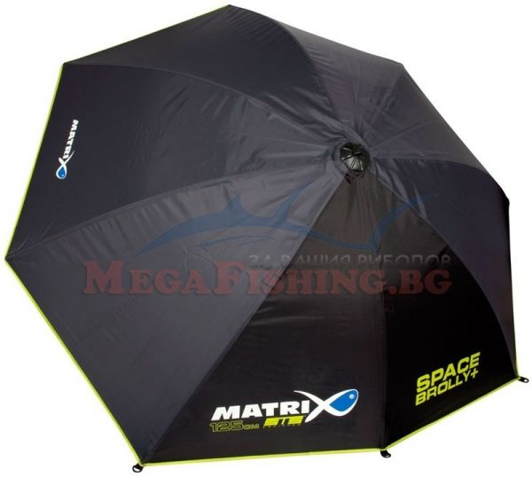 Чадър Matrix Space Brolly PLUS - 2.5м