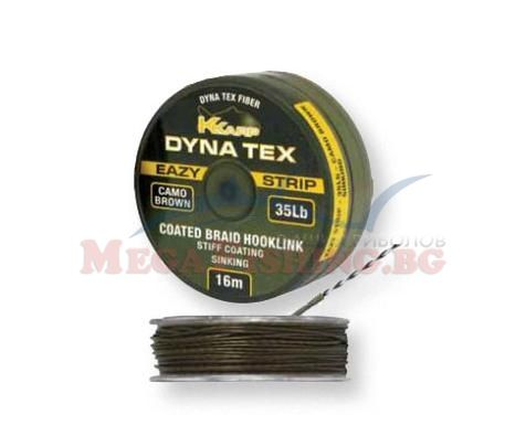 Влакно DYNA TEX EAZY STRIP CAMO BROWN 16m.