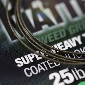 Влакно за поводи Korda Dark Matter Tungsten Coated Braid