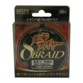 Плетено влакно Gosen PE AORI-IKA EGI FIRE 8 BRAID - 150м