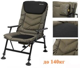 Стол Prologic Commander Relax Chair
