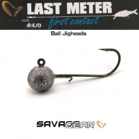 Джиг глави Savage Gear Ball Jig Head