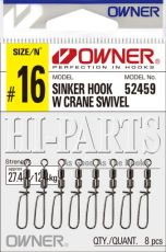 Вирбели Owner Sinker Hook W Crane Swivel
